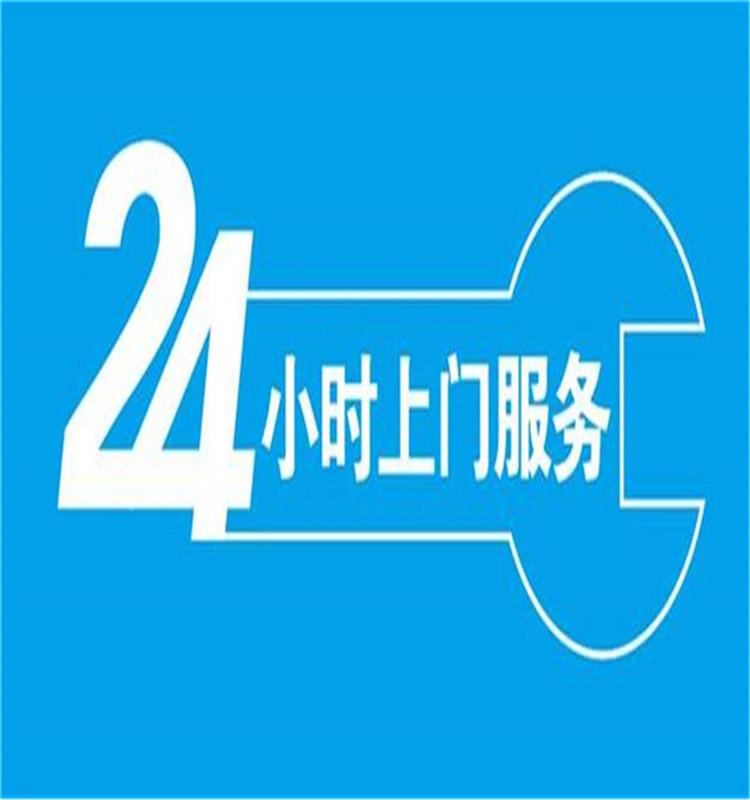 八喜壁掛爐顯示E01 八喜壁掛爐顯示e03處理方法
