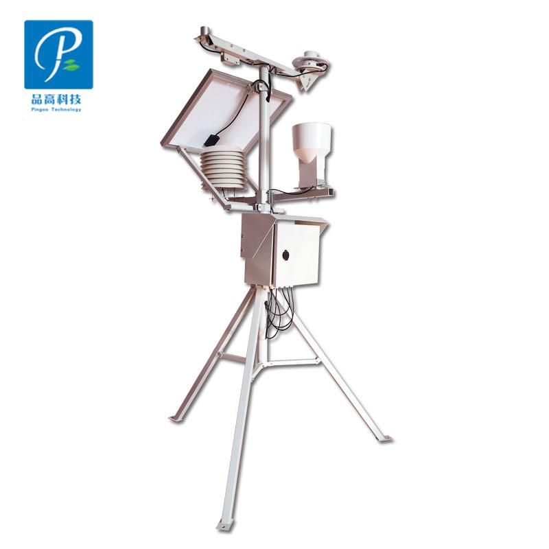 氣象觀測站儀器 小型氣象儀器價格