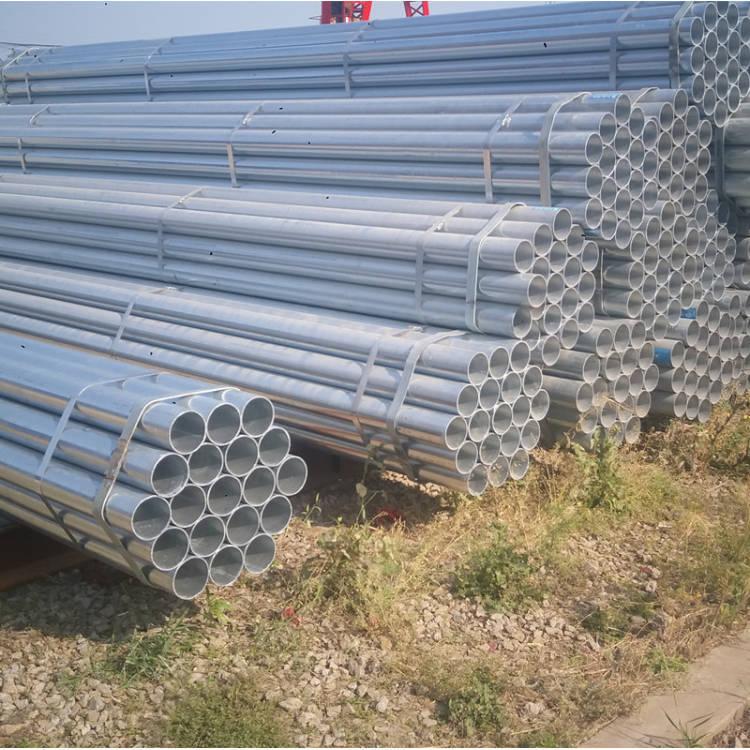 广州镀锌管 热轧镀锌管供应信息
