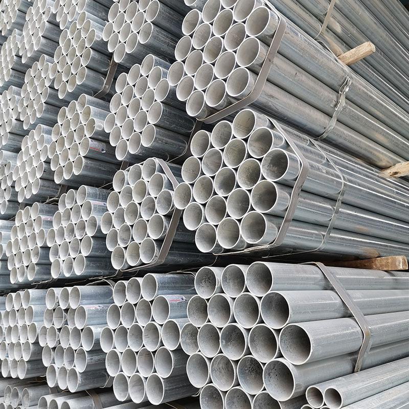 賀州鍍鋅管 養殖農業大棚管生產商價格