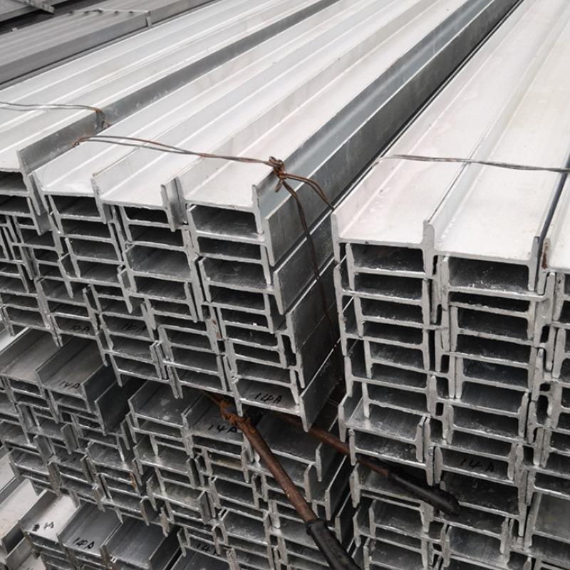 汕尾工字钢 热轧工字钢生产厂家