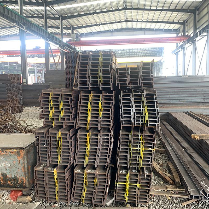 梧州工字鋼 低合金工字鋼批發價格
