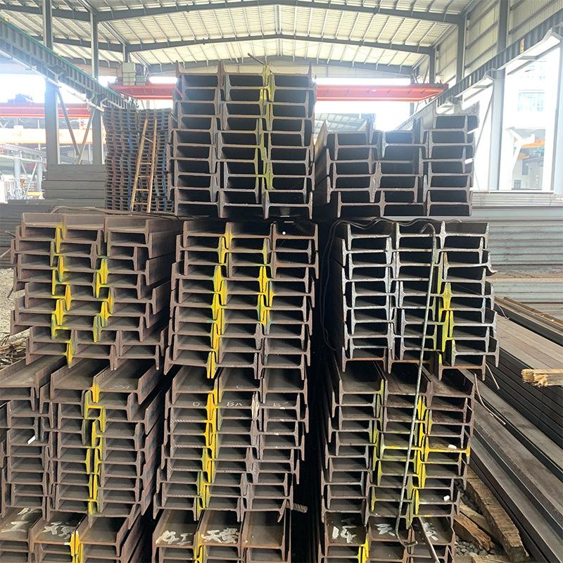 茂名工字鋼 熱軋工字鋼生產商價格