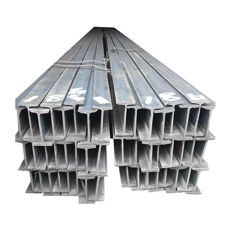 江門工字鋼 高強度工字鋼批發價格
