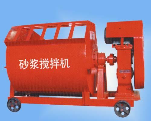 真石漆搅拌机 柳州小型搅拌机