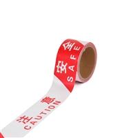 大地 警戒带 材质:布, 颜色:红白, 长度:100m, 宽度:7cm
