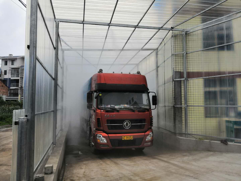 车子消毒通道 环保车子消毒通道工程安装