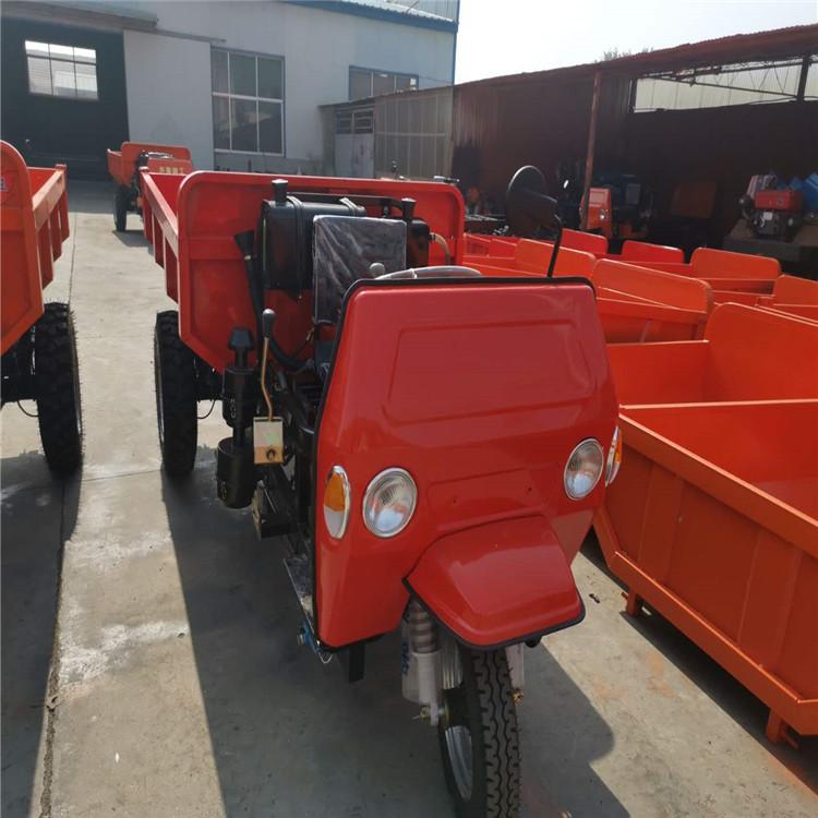 柴油农用三轮车 矿用运输式三轮车供应厂家