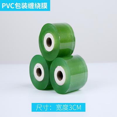 PVC缠绕膜 包装缠绕膜环保