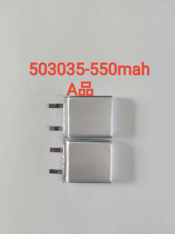 大容量鋰電池 河南單體鋰電池聚合物鋰電池廠家電話