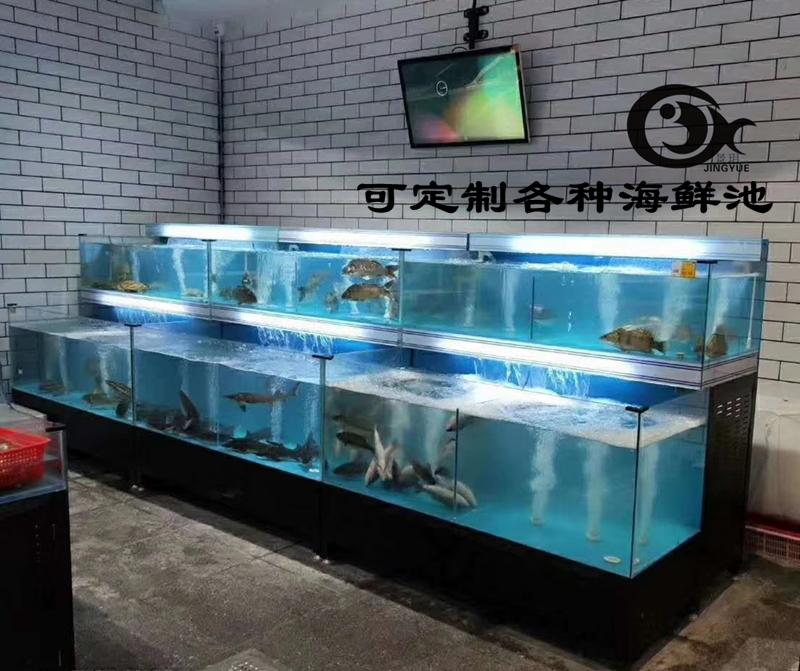定制超市海鲜池 乐平酒店海鲜池欢迎来电咨询