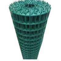 魔法龙  围挡隔离网 道路施工护栏隔离栏 材质:锌钢, 长度:2m, 高:1.2m