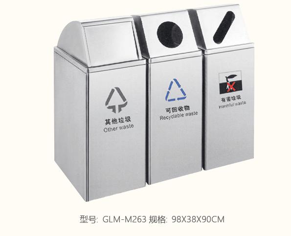 分类果皮箱 成都智能分类垃圾桶
