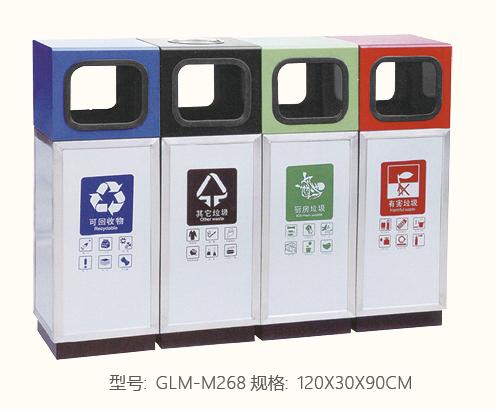 智能分类垃圾桶 甘肃户外垃圾桶