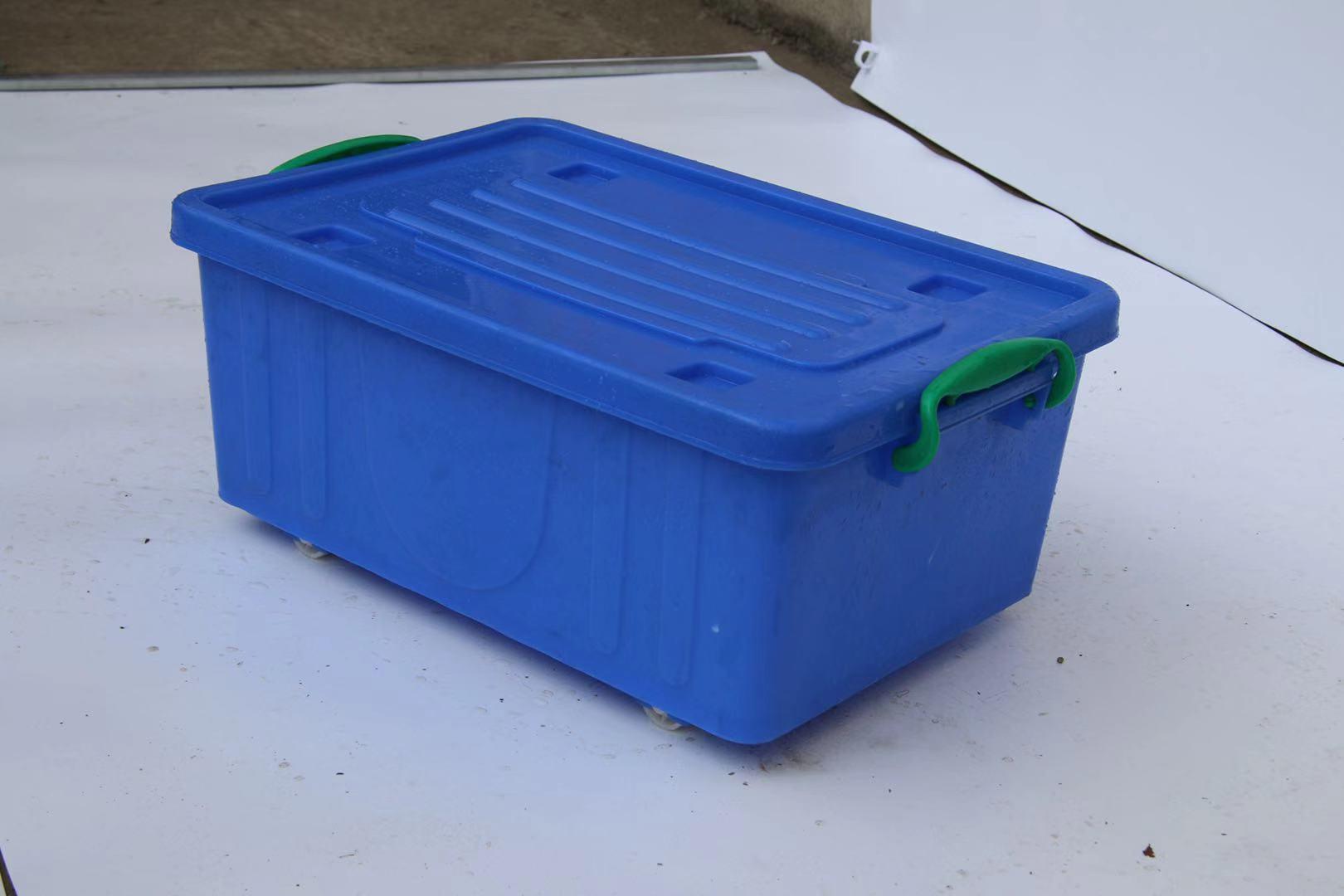 塑料周轉箱塑料托盤 西安塑料周轉箱廠家