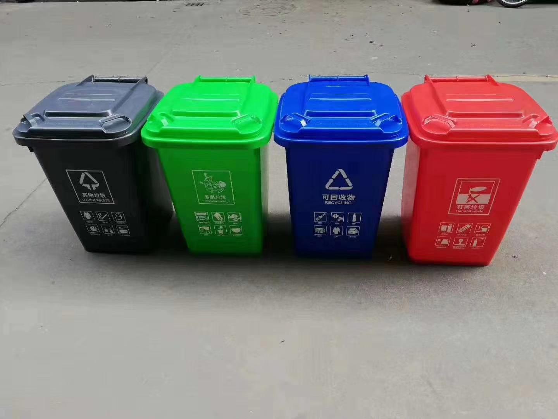 120L塑料垃圾桶 珠海塑料垃圾桶生产厂家