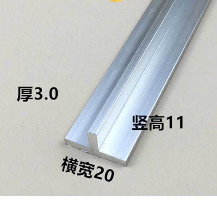 T字铝批发价格 西宁T字铝铝型材厂家