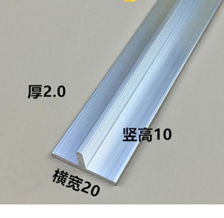 6063铝合金 常州T字铝铝型材定制