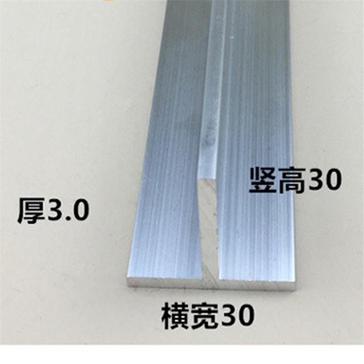 T字铝型材 哈尔滨T字铝化妆品工厂T字铝规格齐全