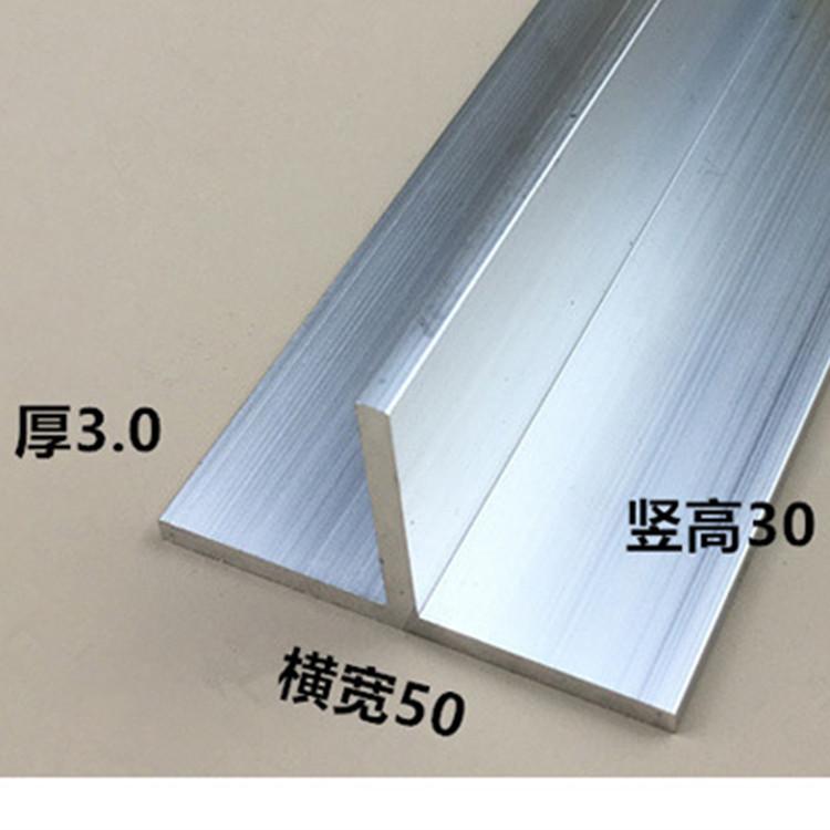 6063铝合金 大庆T字铝角铝批发