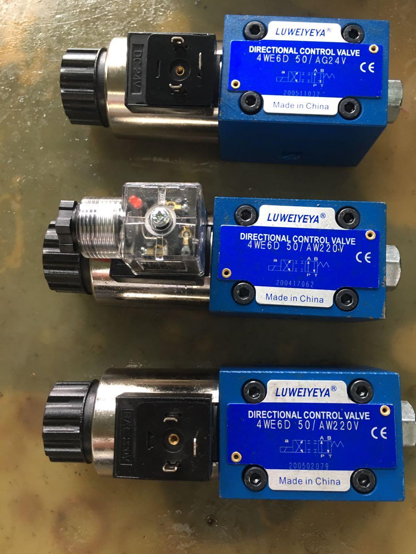新型电磁换向阀生产厂家 液压阀 多方案解决工况需求