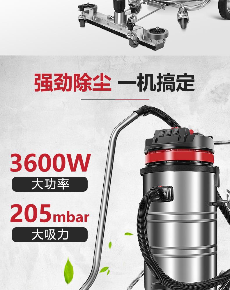 學校吸塵器 揚子商業吸塵器價格
