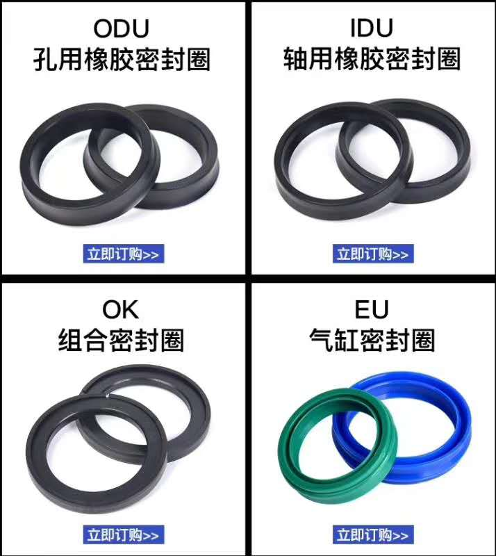 IDI型密封圈 江西原装进口UN型密封圈