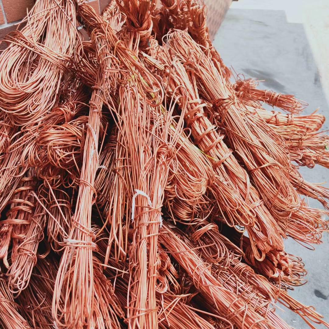 废铜回收公司 南沙区黄铜回收价格