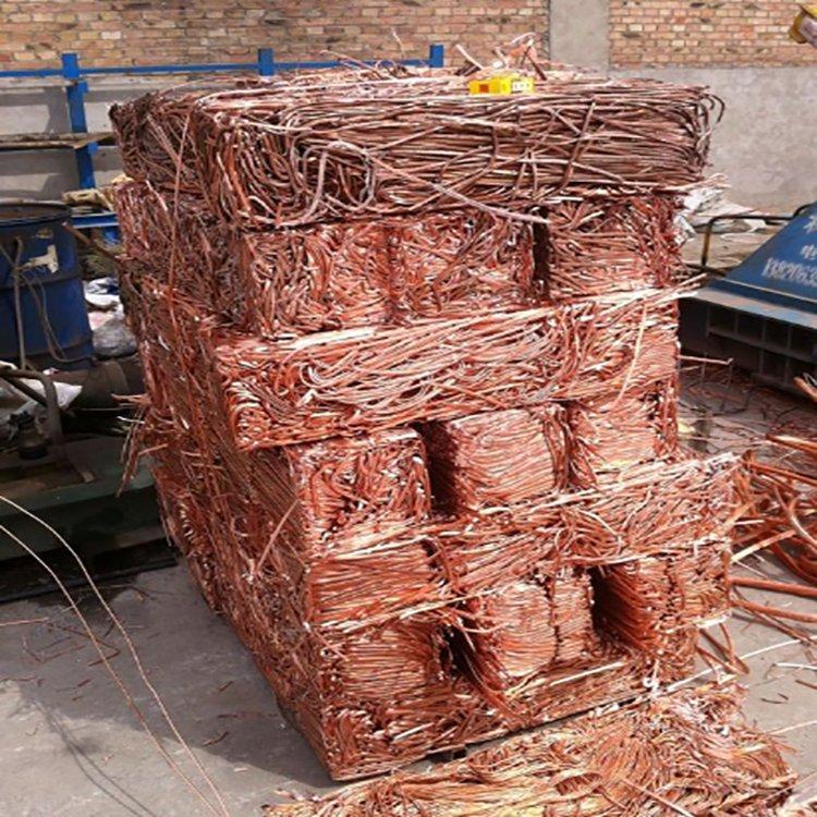 紫铜回收 南沙区废品回收