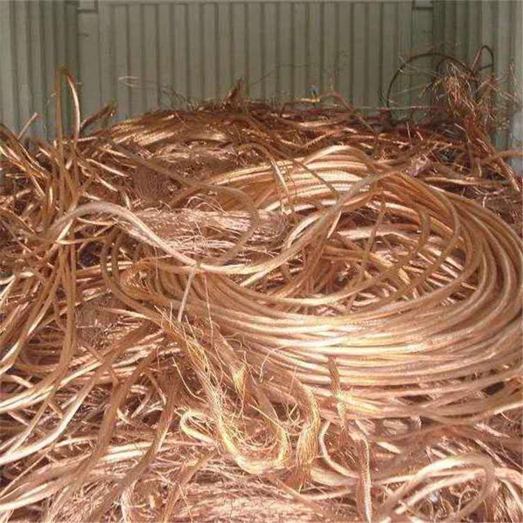废铜回收价格 海珠区废铜回收