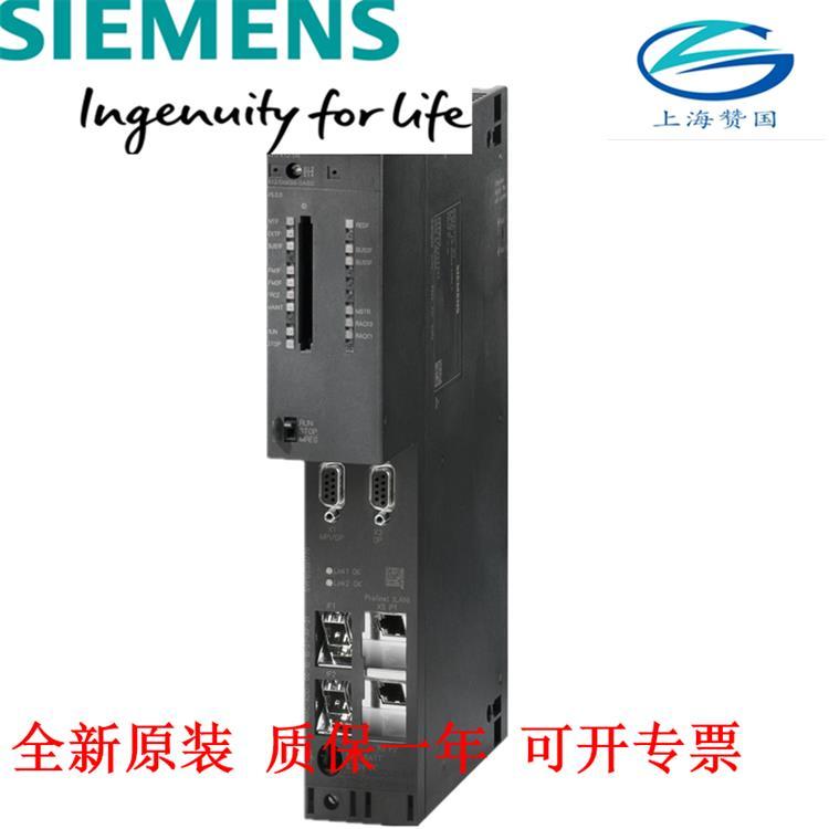 西门子标准型CPU 6ES79521KY000AA0CPU模块 全新原装