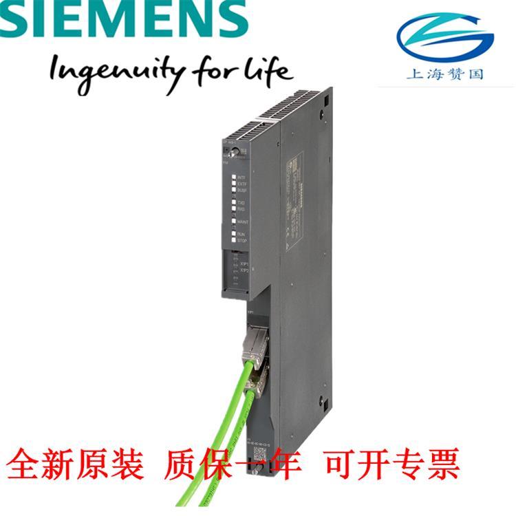 西门子模拟量模块 6ES74001TA110AA0CPU模块 全新原装