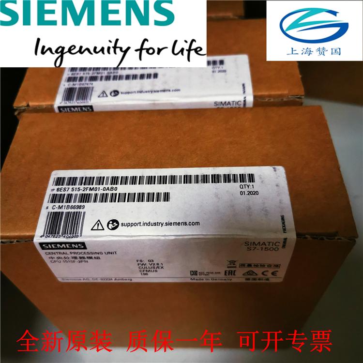西门子标准型CPU 6ES75217EH000AB0PLC接口模块 特价销售