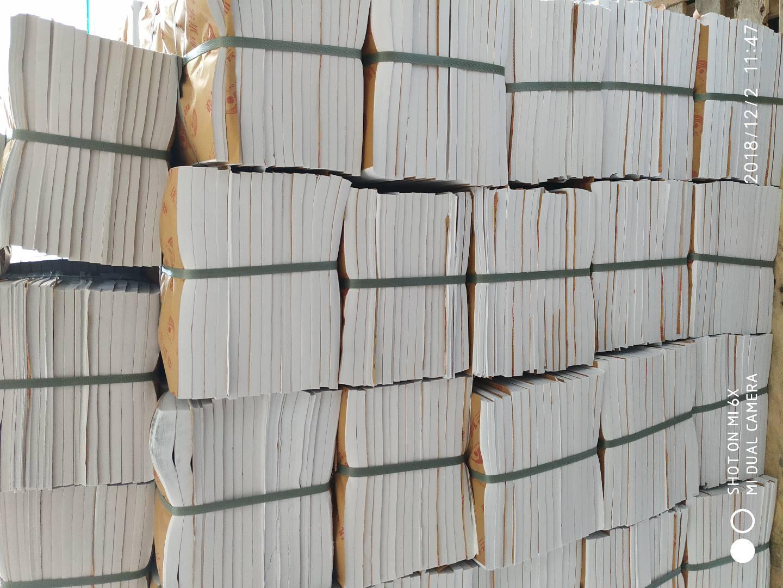 拷贝生产厂家 白牛皮纸有多少克的