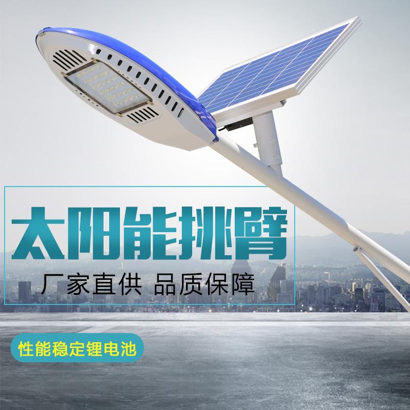 太阳能led路灯 郑州广场景观灯太阳能路灯