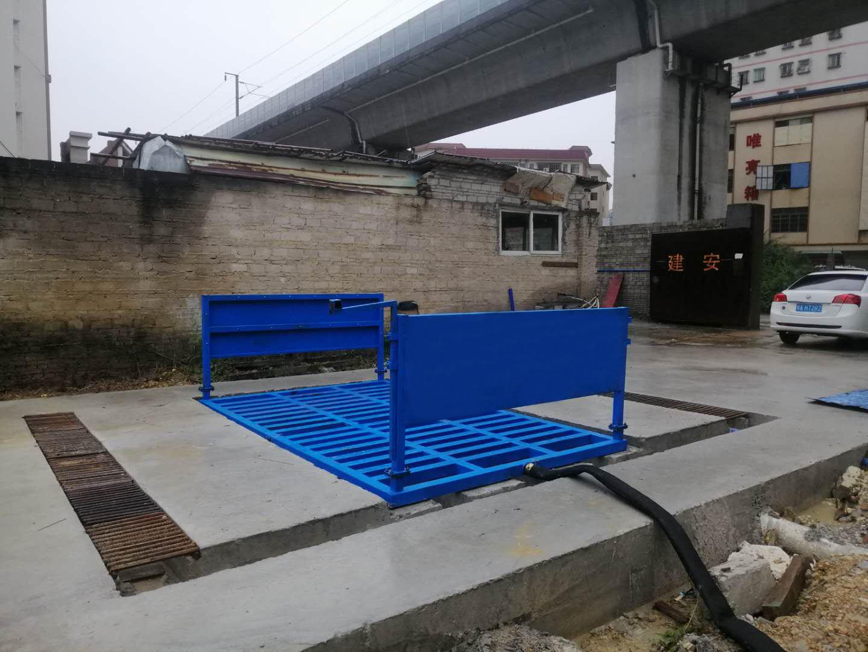 工程洗车机 梅州工地车辆冲洗设备