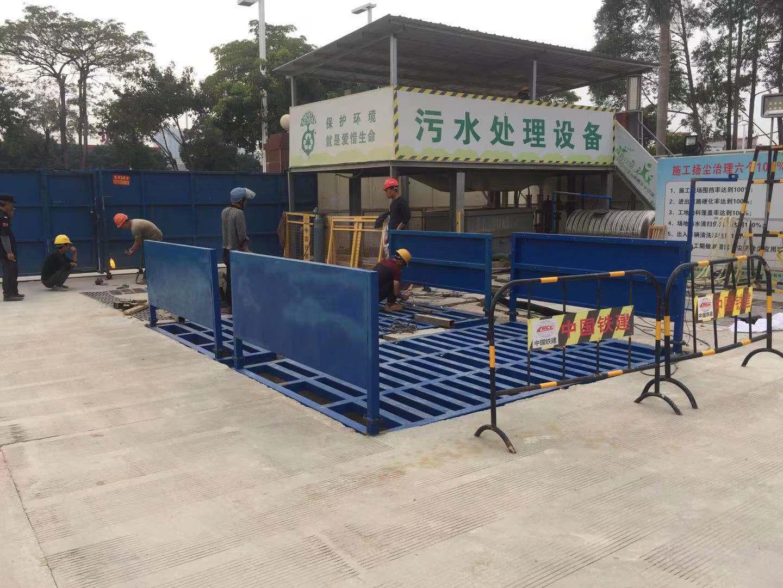 工地洗轮机 金华建筑工程洗轮机