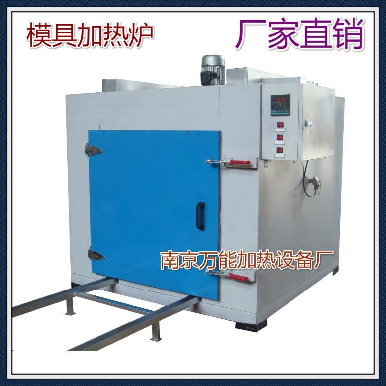 苏州模具预热炉厂家 台车式模具加热炉 质量可靠 体积小 重量轻