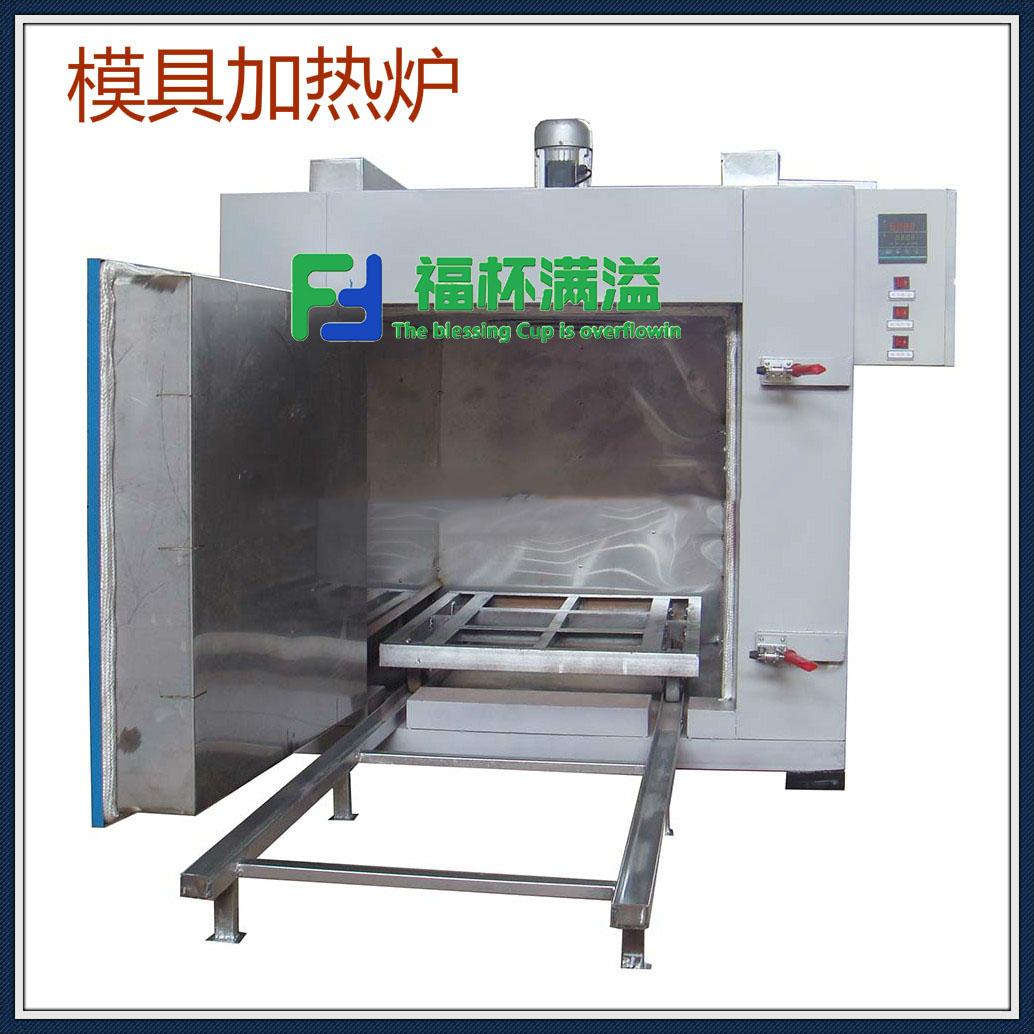 昆明模具预热炉厂家 电加热模具炉 质量可靠 体积小 重量轻