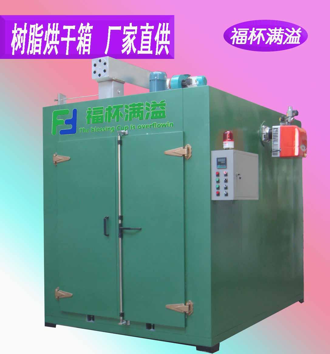 树脂台车烘箱 柳州树脂固化设备