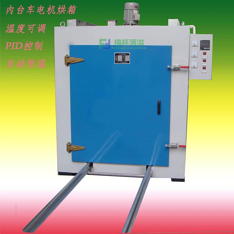 电机浸漆烘箱 舟山电机线圈浸漆烘箱