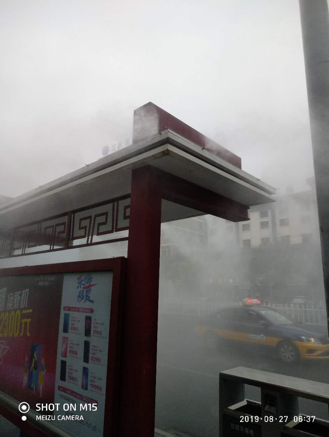 道路喷雾除尘系统