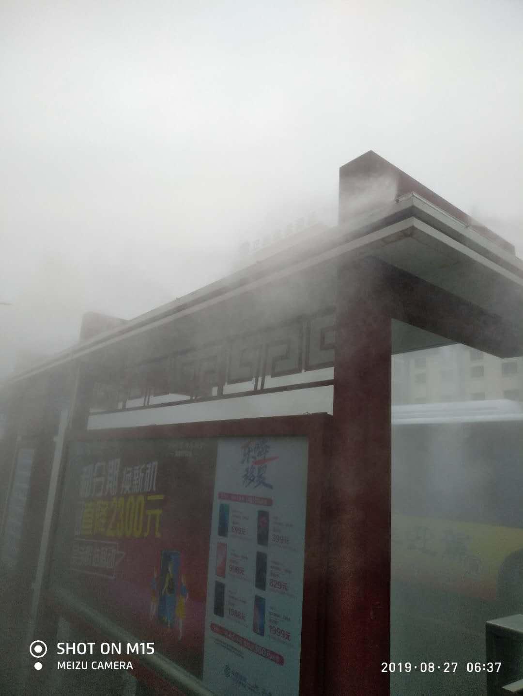 管式喷雾除尘设备