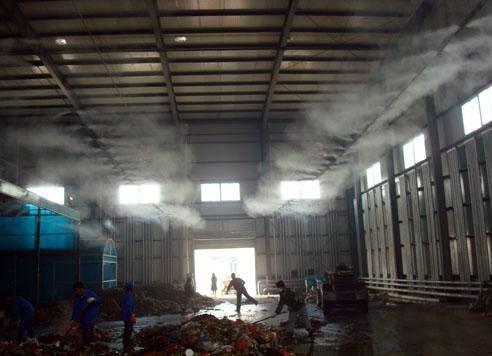 喷雾除臭工程