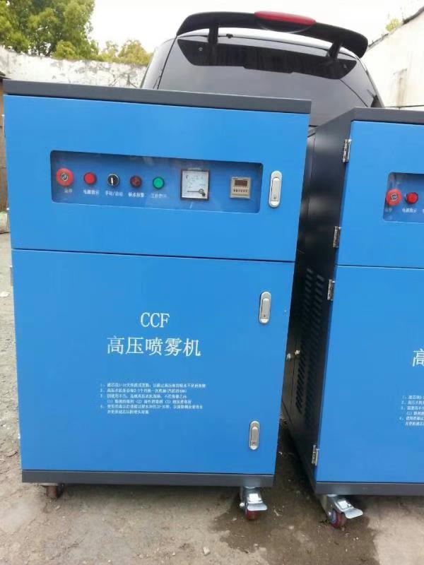 火锅店喷雾降尘设备 上海智能化喷雾降温设备