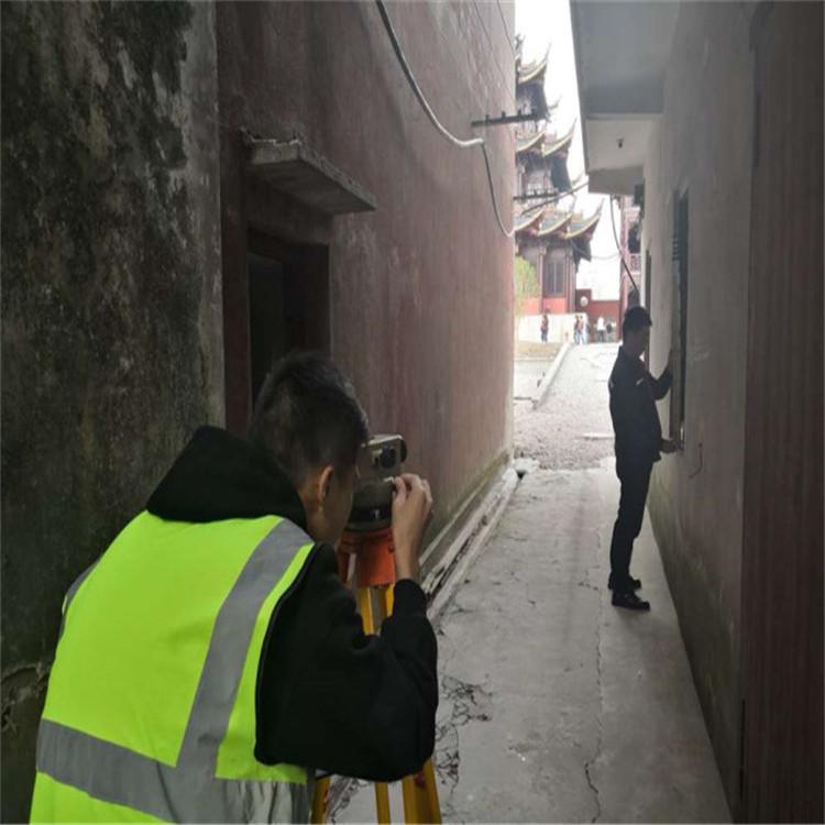 外资验厂房屋检测 镇江办理房屋安全检测鉴定中心名录