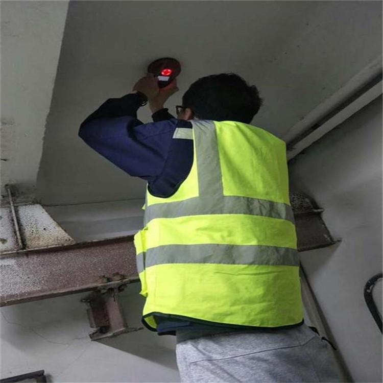 幼儿园房屋安全检测报告 包头承接房屋安全检测鉴定中心