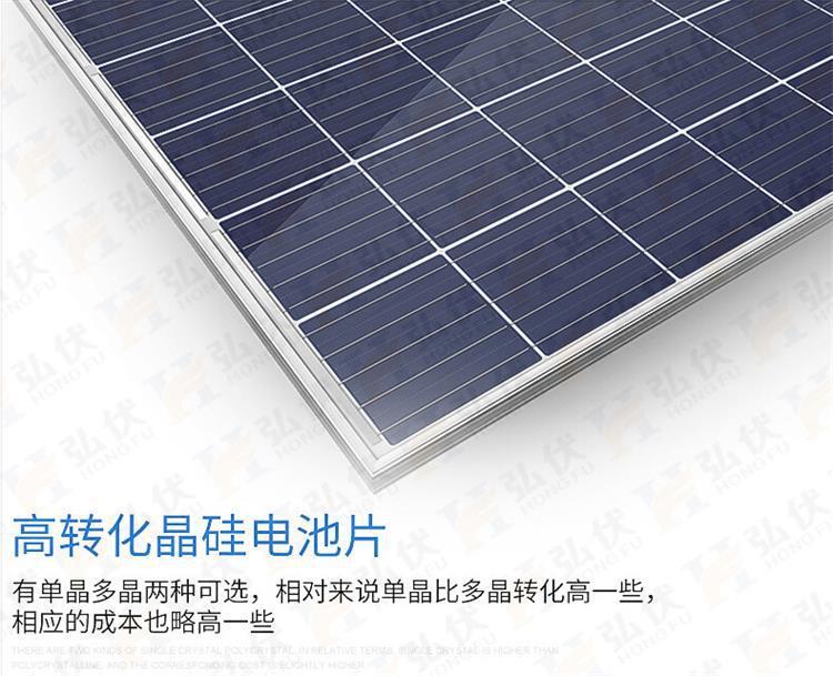 多晶太阳能电池板-山东320W多晶太阳能电池板