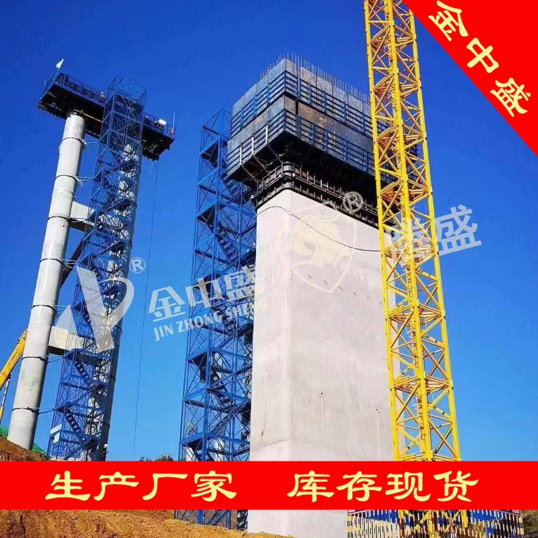 脚手架系列 新疆钢梯供应