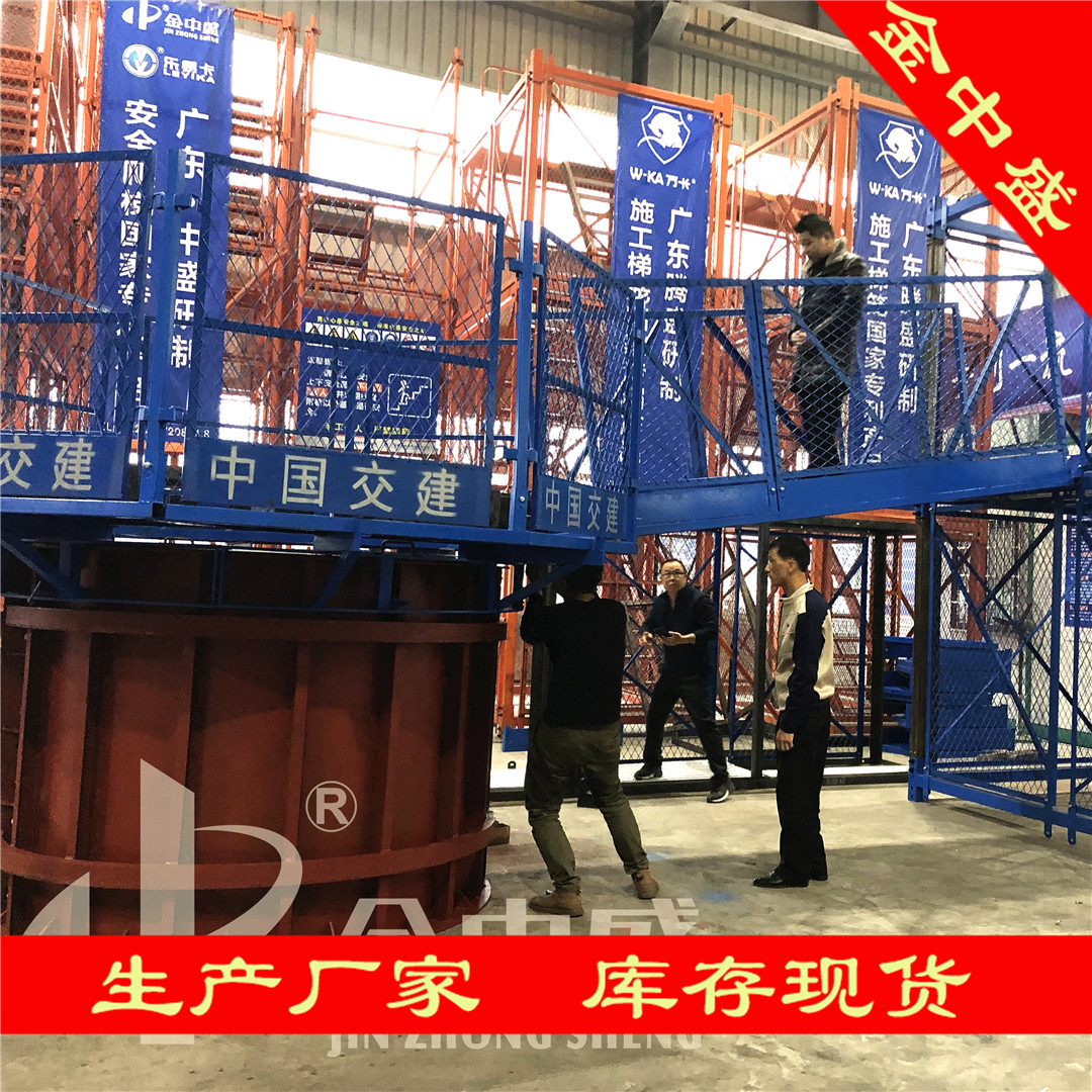 装配式圆柱平台 梅州圆柱作业平台库存